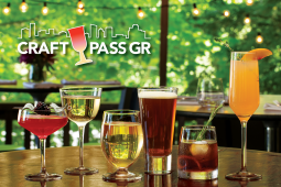 Get Your Craft Pass