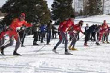Chama Chile Ski Classic