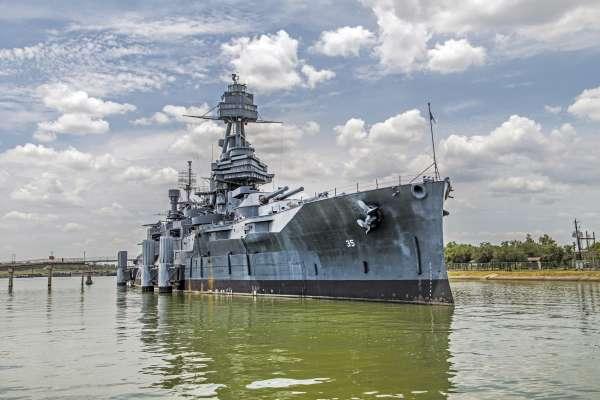 Battleship Texas Overnight Ghost Hunt