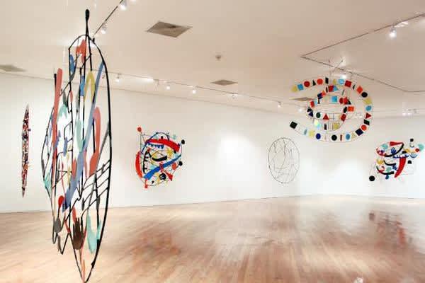 Guided Houston Art Tours