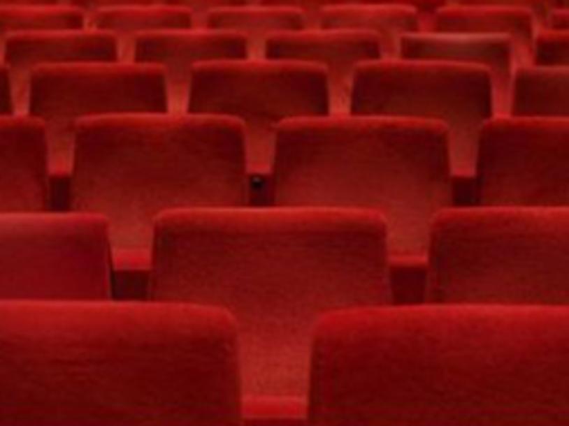 Regal Cinemas 16 at Red Rock Casino