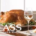 Take & Bake Thanksgiving Meal