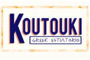 Koutouki Greek Estiatorio logo