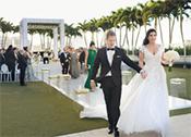 shima carson wedding