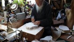 Stone Engravings of Diamond Sutra