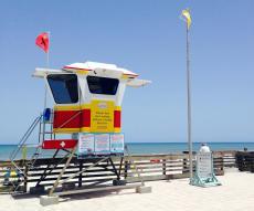 Sun Splash Park Lifeguard Stand
