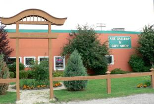 Portage and District Arts Centre