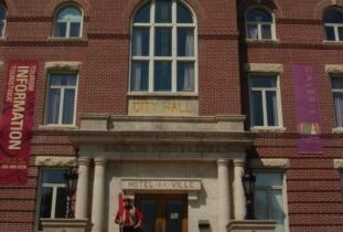Saint-Boniface City Hall
