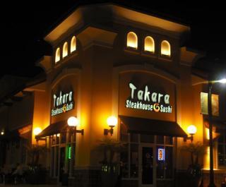 Takara Steak House