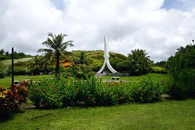 South Pacific Memorial Park