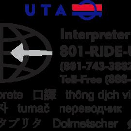Interpreter logo