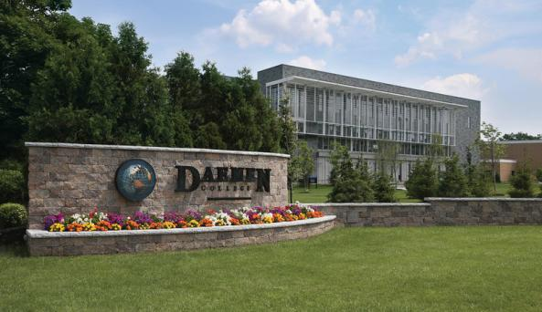 Daemen College Main Entrance