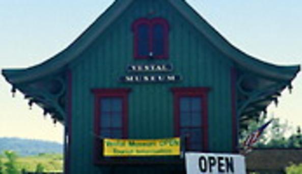 Vestal Museum