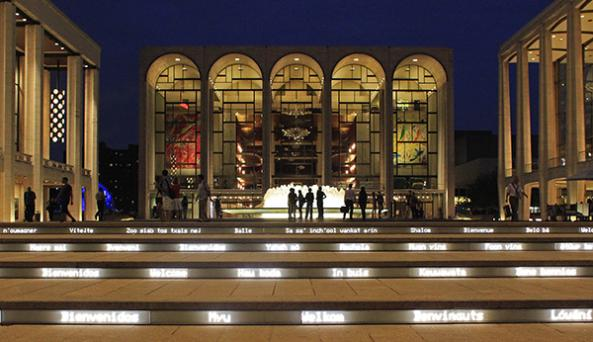 NYS Feed - Lincoln Center