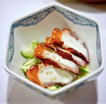 Ba Sho salad