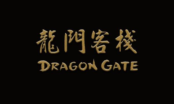 Dragon Gate logo