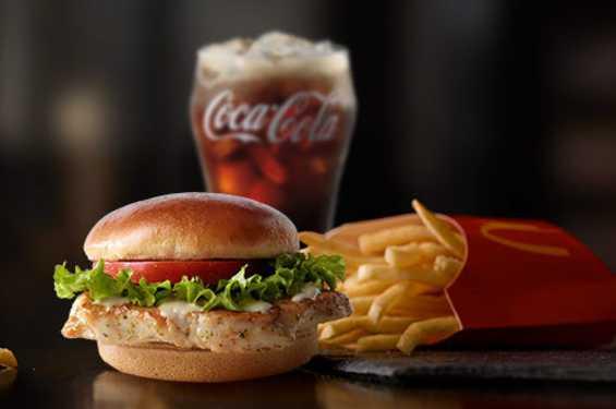 McDonald's Chicken