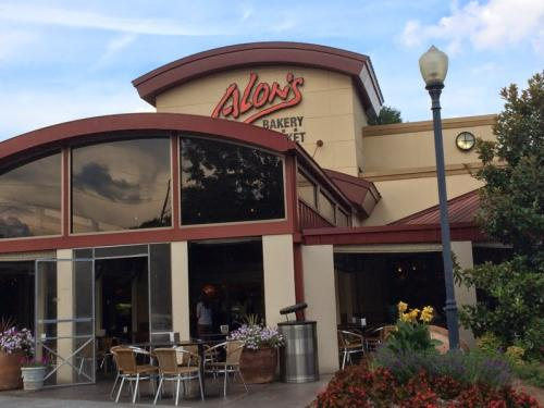 Alon's Storefront and Patio