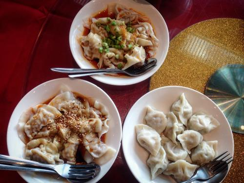 Spicy Dumplings at Golden Sichuan