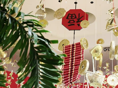 South Coast Plaza Lunar New Year Gold Coin & Firecrackers
