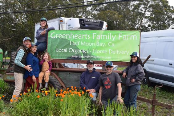 Greenhearts Family Farm 3