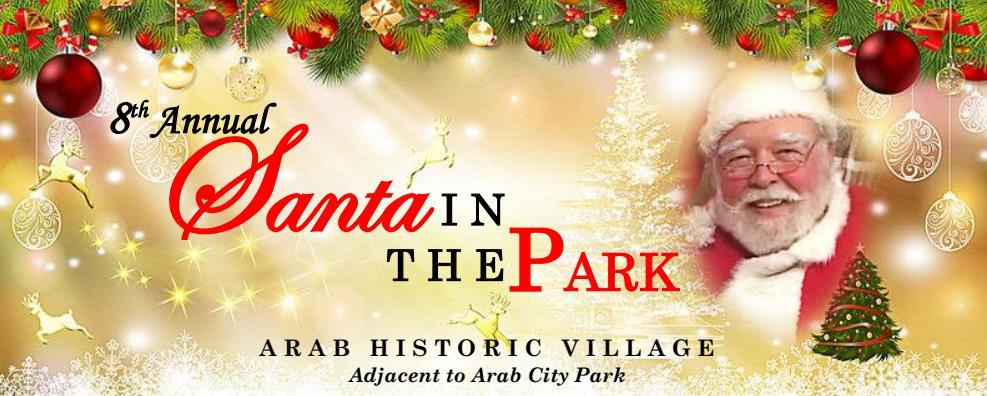 christmas in the park arab