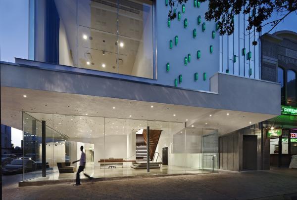 The Contemporary Austin Jones Center exterior