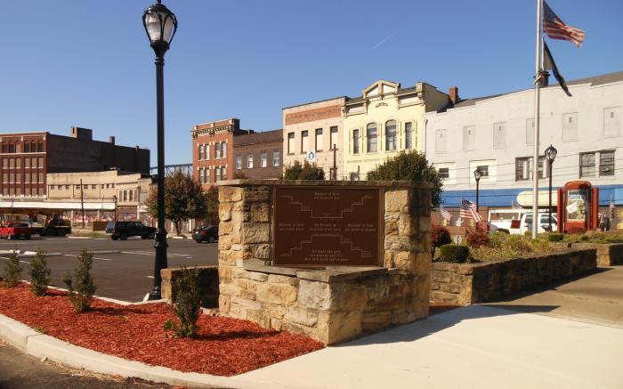 Veterans Memorial, Downtown Brownsville