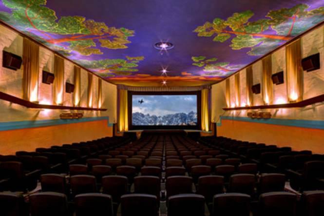 Elk Rapids Cinema
