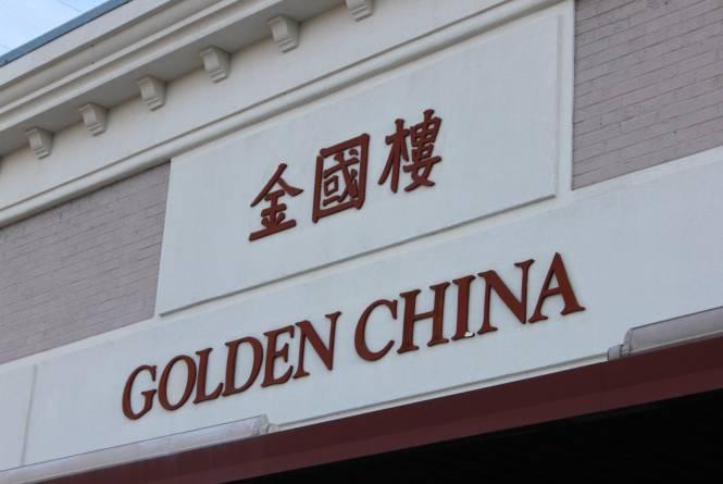 Golden-China-Graham-2.jpg