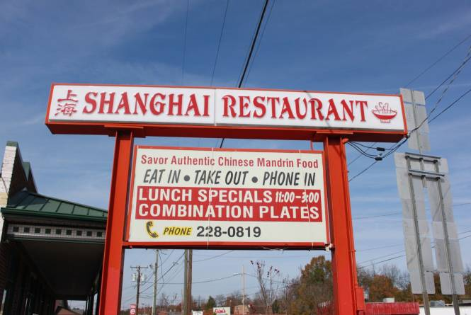 Shanghai-Restaurant-Graham-1.jpg