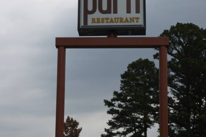 The-Park-Restaurant-1.jpg