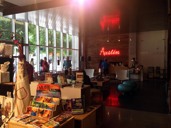 Austin Visitor Center Interior