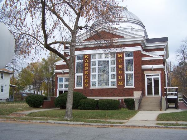 Karpeles Museum - Fort Wayne, Indiana