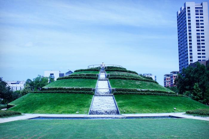 McGovern Centennial Gardens 3 - Yo Mariana