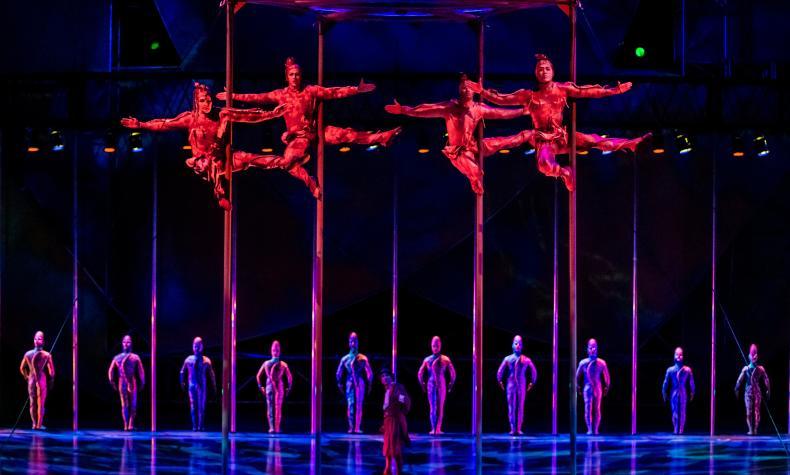Mystere - by Cirque du Soleil