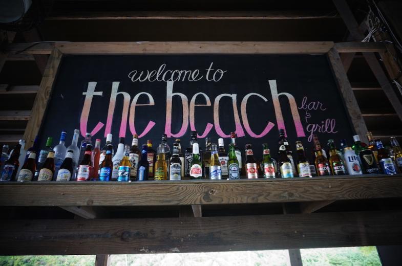 Beach Bar (3)