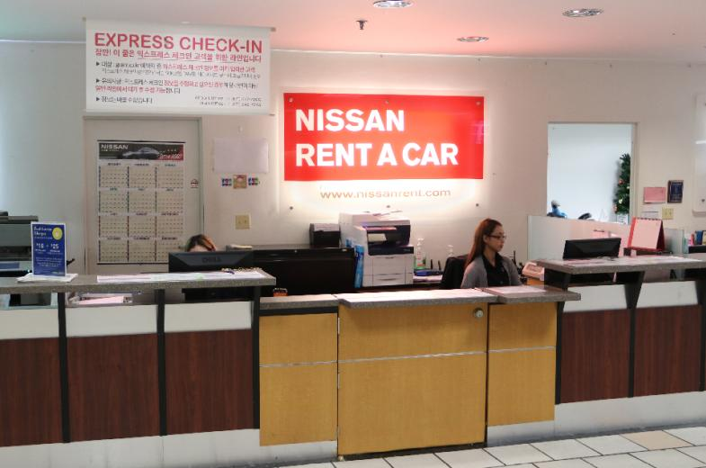 Nissan Rent a Car Airport Location