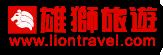 Lion travel