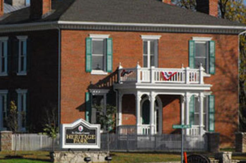 St. Charles County Heritage Museum