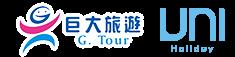 Giant tour