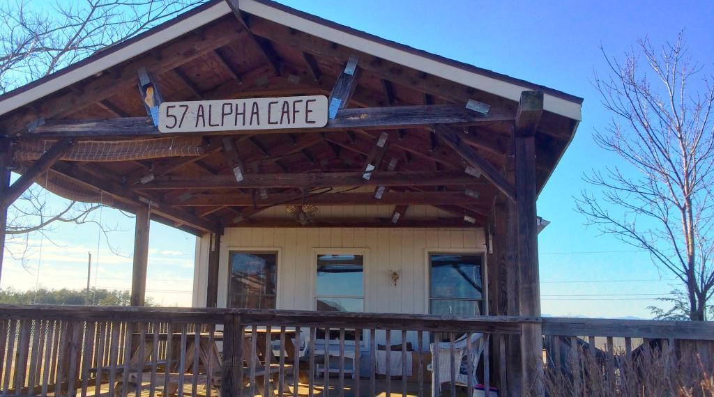 Alpha Cafe