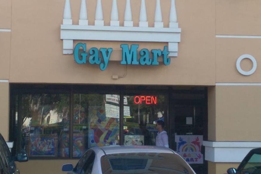 gaymart