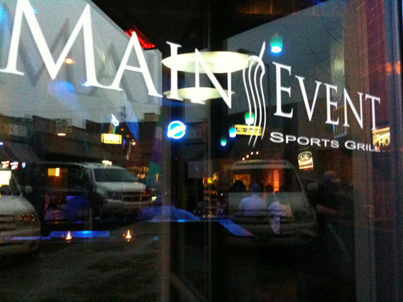 Main Event Sports Grill