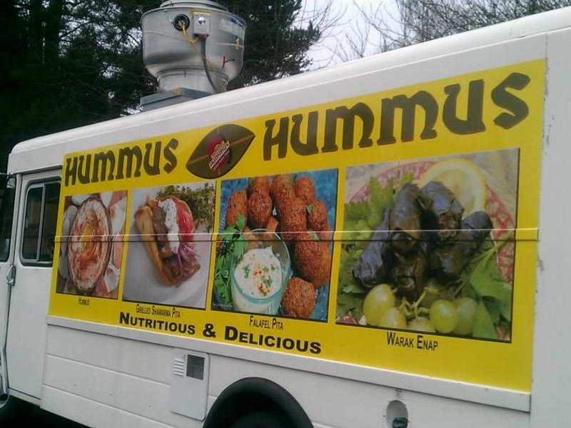 Hummus Hummus food cart