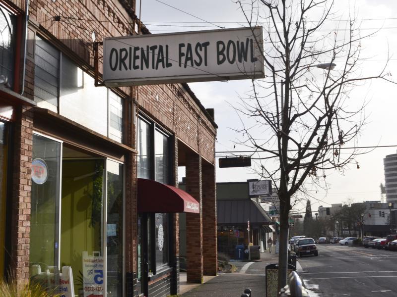 Oriental Fast Bowl