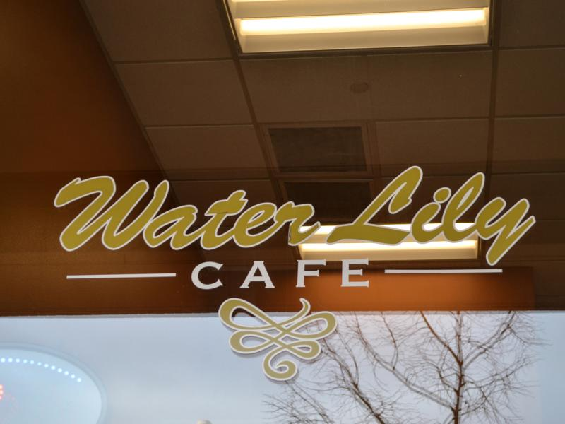 water lily cafe
