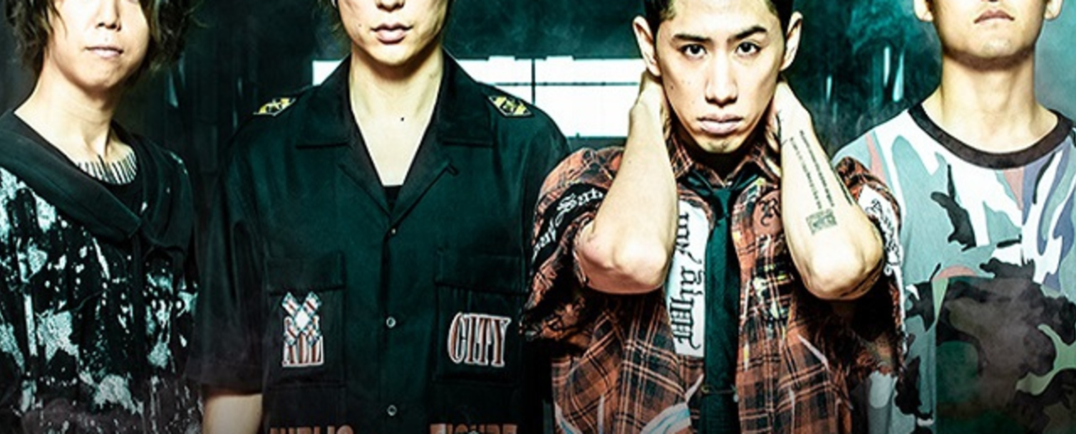 One OK Rock - Eye Of The Storm North American Tour