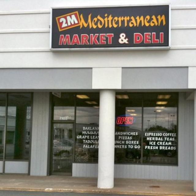 2M Mediterranean Market and Deli