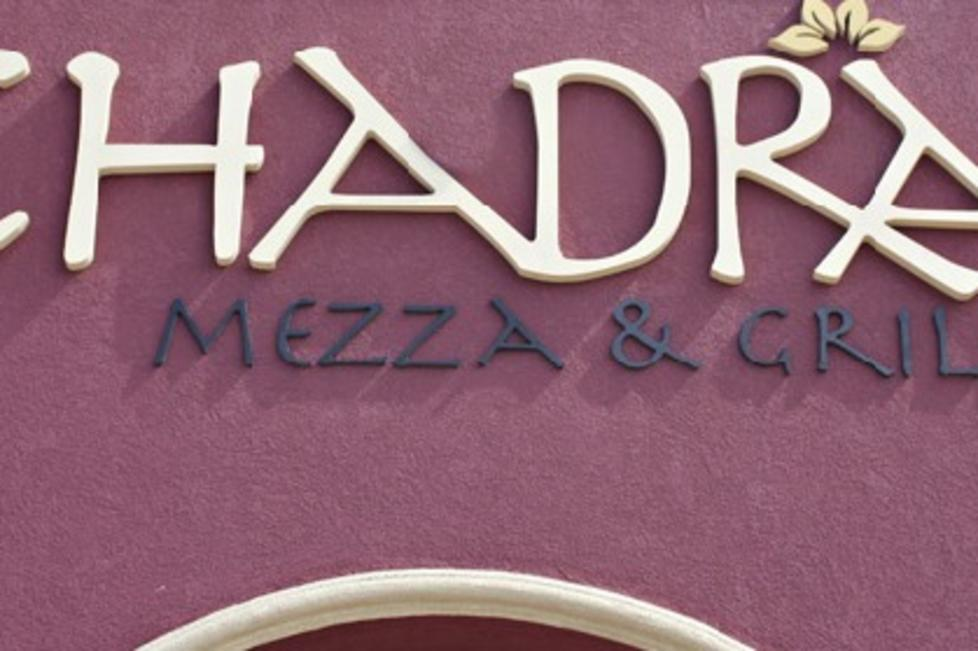 Chadra Mezza and Grill